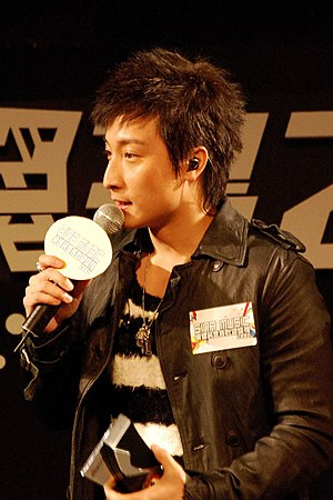 Alex Fong (singer) - Image: Alex Fong 2007