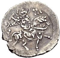 Alexios II of Trebizond cropped.png