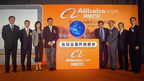 Alibaba.com CEO Resigns