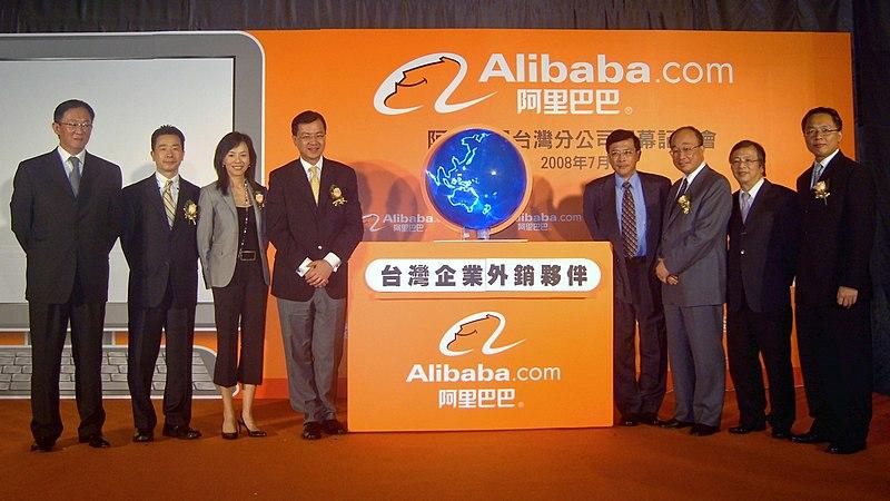 File:Alibaba Corp. Taiwan Grand Opening.jpg
