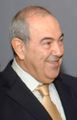 Allawi7.jpg