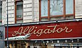 Alligator, Fachgeschäft für Taschen & Lederwaren 02, Vienna.jpg