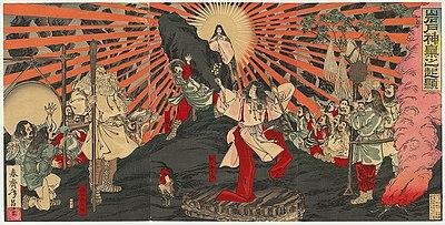 Historia de Izanagi , Izanami , Amaterasu , Tsukiyomi y Susano ´o 400px-Amaterasu_cave