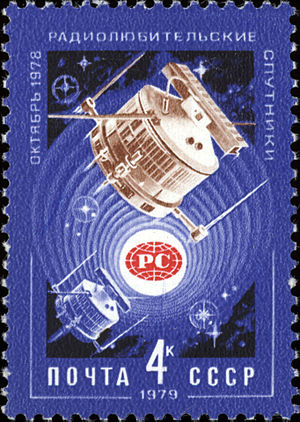 Amateur radio satellite - USSR postal stamp depicting amateur radio satellites, RS-1 and RS-2
