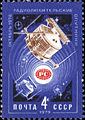 Amateur Radio Satellite USSR stamp.jpg