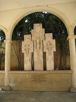 Armenian Cross - Image: Amenaprgich khatchkar at Sourp Nshan church in Beirut