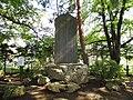Amenomiyanowatashi monument 2.jpg