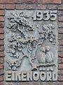 Amersfoort - Gevelsteen Eikenoord (Dr. Nolenslaan 13).jpg