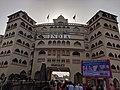 Amritsar 20180906 161613.jpg