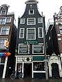 Amsterdam - Amstel 100.JPG