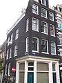 Amsterdam Bloemgracht 99 corner with Tweede Bloemdwarsstraat.jpg