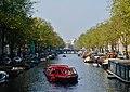 Amsterdam Prinsengracht 10.jpg