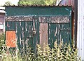 An old shed - geograph.org.uk - 848339.jpg