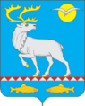 Anadyrsky District Coat of Arms.png
