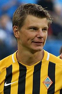 Andrey Arshavin Russian footballer