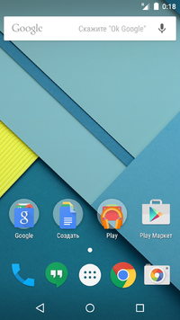 Android 5.0-ru.png