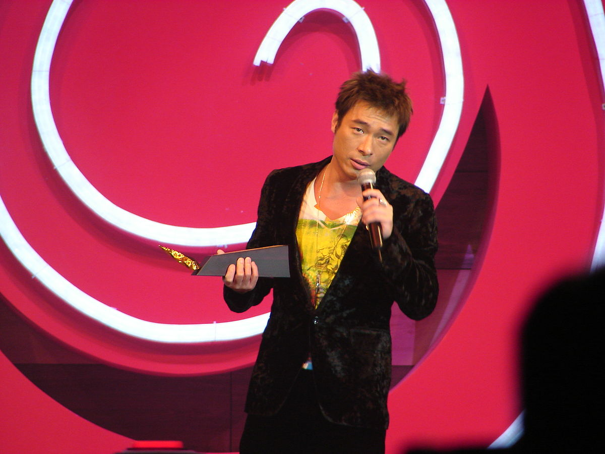 andy hui - photo #16