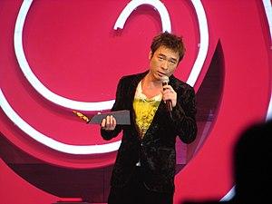 Andy Hui - Image: Andy Hui 2007