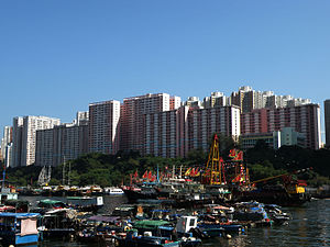 Public housing estates in Pok Fu Lam, Aberdeen and Ap Lei Chau - Ap Lei Chau Estate
