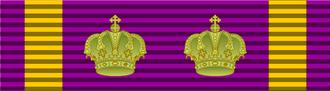Order of the Roman Eagle - Image: Aquila Romana 2