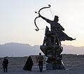 Arash Kamangir Yazd.jpg