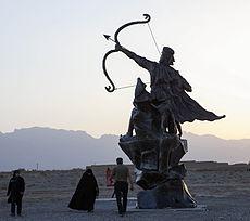 230px Arash Kamangir Yazd - آرش کمانگیر - آرش کمانگیر - آرش کمانگیر - آرش کمانگیر