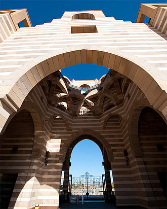The American University in Cairo - AUC New Cairo