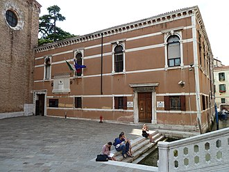 Beretta - Venetian State Archive building