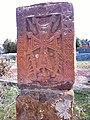 Arinj khachkar, old graveyard (54).jpg