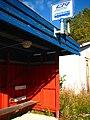 Arjeplog V, Sweden - panoramio (7).jpg