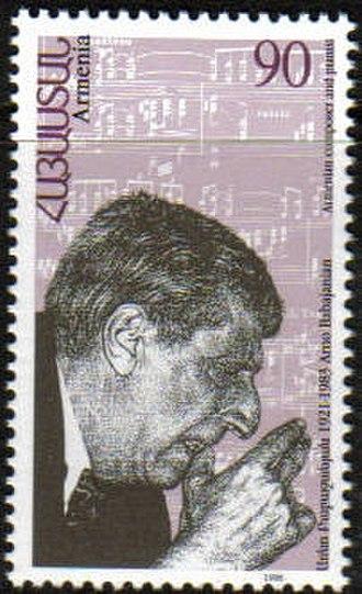 Arno Babajanian - Image: Armenian Stamps 116