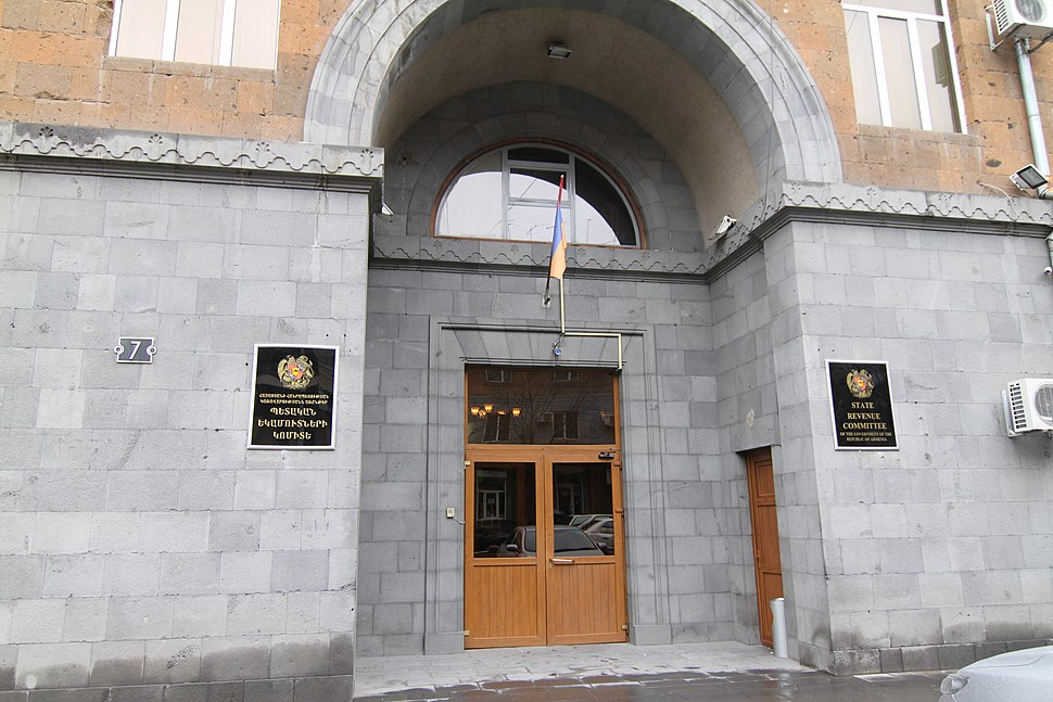 Armenian State Revenue Committee building