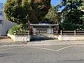 Arrêt Bus RATP Védrines Avenue Ernest Renan - Montreuil (FR93) - 2020-09-09 - 1.jpg