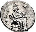 Artaxerxes III as Pharao.jpg