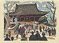 Asakusa Kannon tempel Asakusa Kwannon (titel op object) Herinneringen aan Tokyo (serietitel) Tokyo kaiko zue (serietitel), RP-P-2004-84-7.jpg