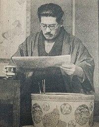 Asanuma Inejiro 1948.JPG