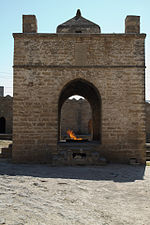 """Ateshgah""-temple of fire worshippers."