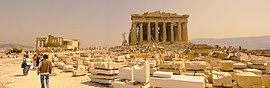 Dünya Kentleri: Atina