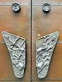 Augustinerkirche - Portal 2012-09-18 16-11-37 (P7000).JPG