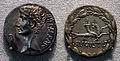 Augusto, cistoforo forse di pergamo, 27-26 ac.JPG