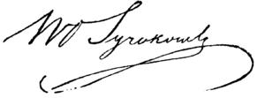 Władysław Syrokomla - Image: Autograph Wladyslaw Syrokomla