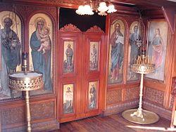 Το Παρεκκλήσιο του Θ/Κ Γ.Αβέρωφ αφιερωμένο στον Άγιο Νικόλαο.