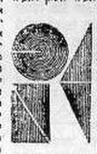 Abraham bar Hiyya - Image: Avraam ben hiya theorem