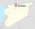 Ayn al-Arab location map.png