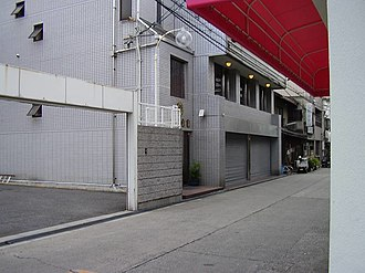 Azuma-gumi - Azuma-gumi Nishinari office