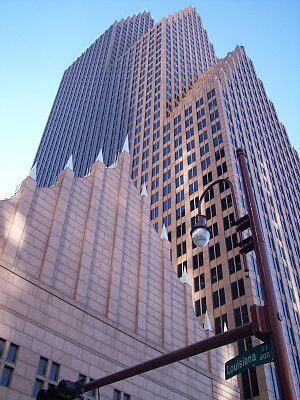 Bank of America Center (Houston) - Image: BOAC bottom