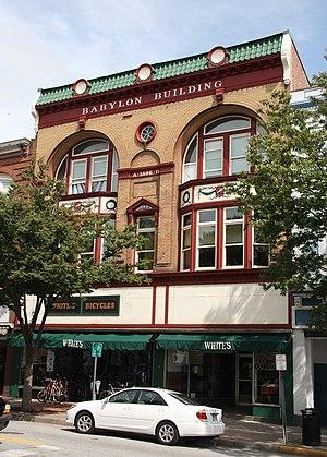 Westminster Historic District - Image: Babylon Building