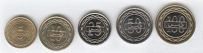 Bahrain coin, reverse