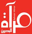 Bahrain Mirror logo.png