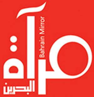Bahrain Mirror - Image: Bahrain Mirror logo